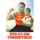 Симеон Михайлов