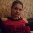 Yoanka