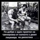Георги Николов