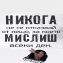 Моника
