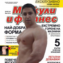 Dimitar Danailov