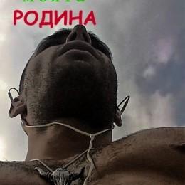Костадин Петков