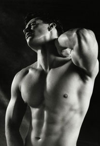 Мускулна треска