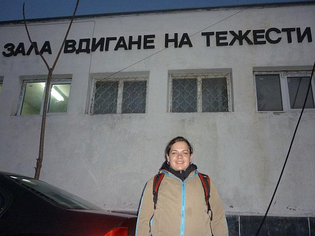 Интервю с Благовеста Иванова