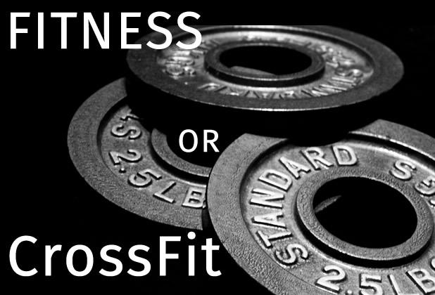 Фитнес или кросфит?