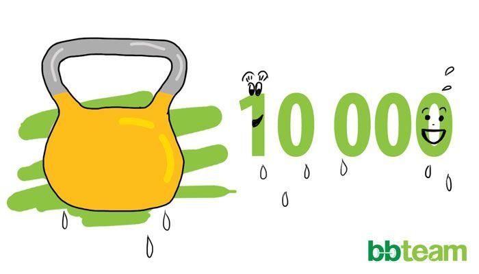 10000 суинга