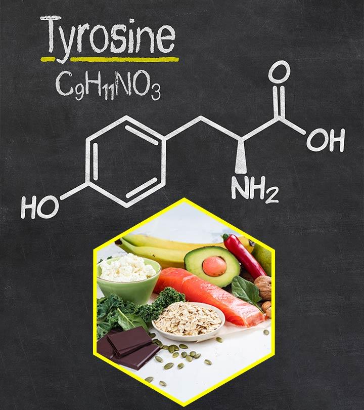 Източници на L-тирозин