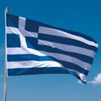 Кухнята на Гърция