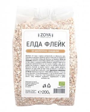 Зоя Елда