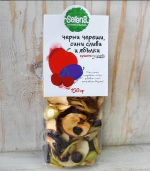 Серена Ябълки, сливи и черни череши