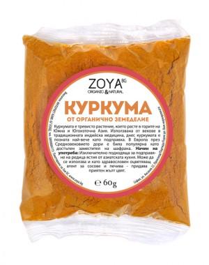 Зоя Куркума
