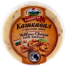 Равногор Кашкавал