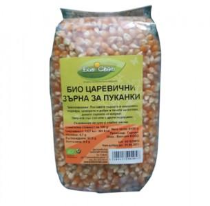 Био свят Царевични зърна