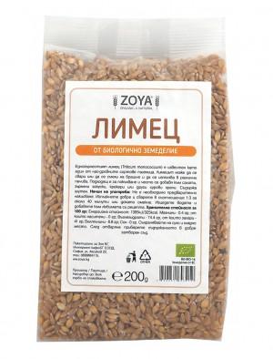 Зоя Лимец