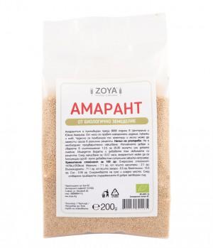 Зоя Амарант