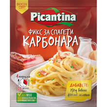 Пикантина Фикс