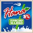 Хана прясно мляко