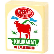 Мургаш Кашкавал