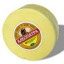 Клеопатра сирене