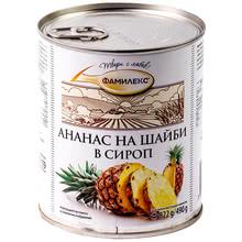 Фамилекс Ананас