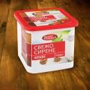 Маджаров сирене