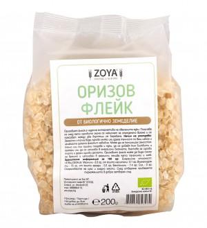 Зоя Оризов флейк