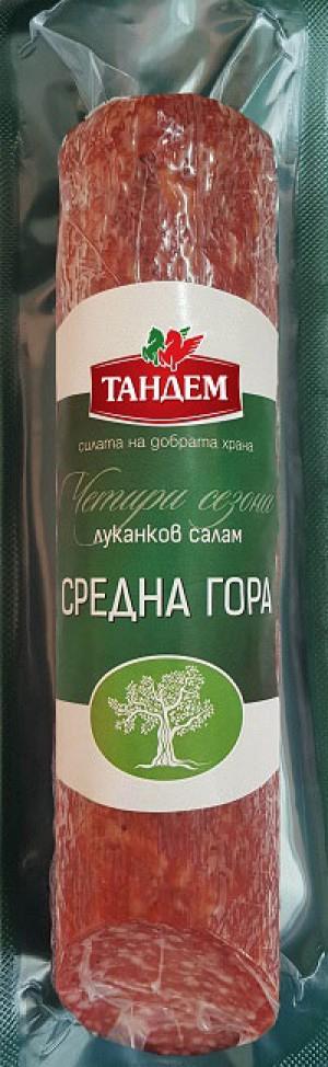 Тандем Колбас Средна гора