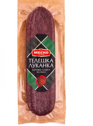 Меско Луканка