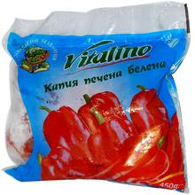 Виталино Капия