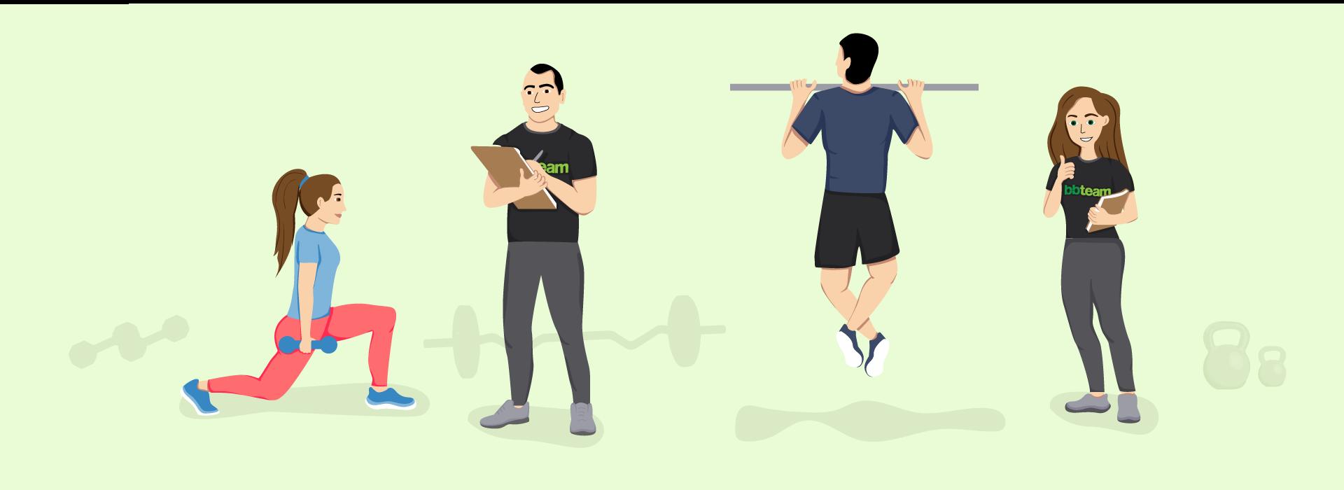 Тренировъчна консултация