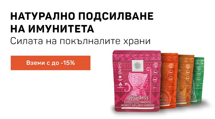 Ancestral Superfoods до 15%