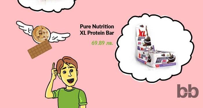 Закупи кутия шотове или протеинови барове с отстъпка!