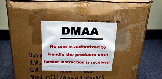 DMAA - сагата продължава!