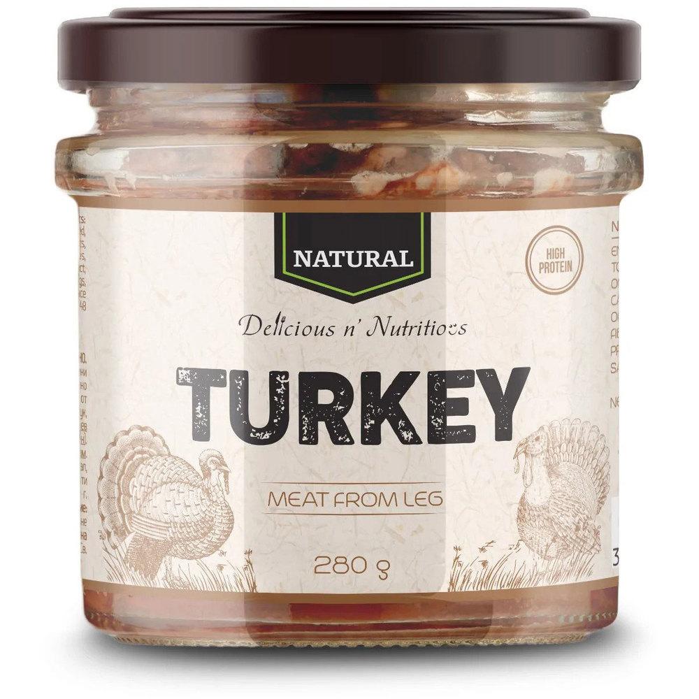 Delicious n Nutritious Пуешко месо в буркан