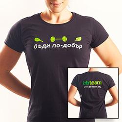 BB-Team Дамска тениска