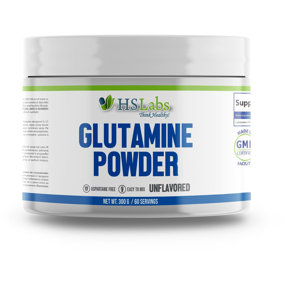 HS Labs Glutamine Powder