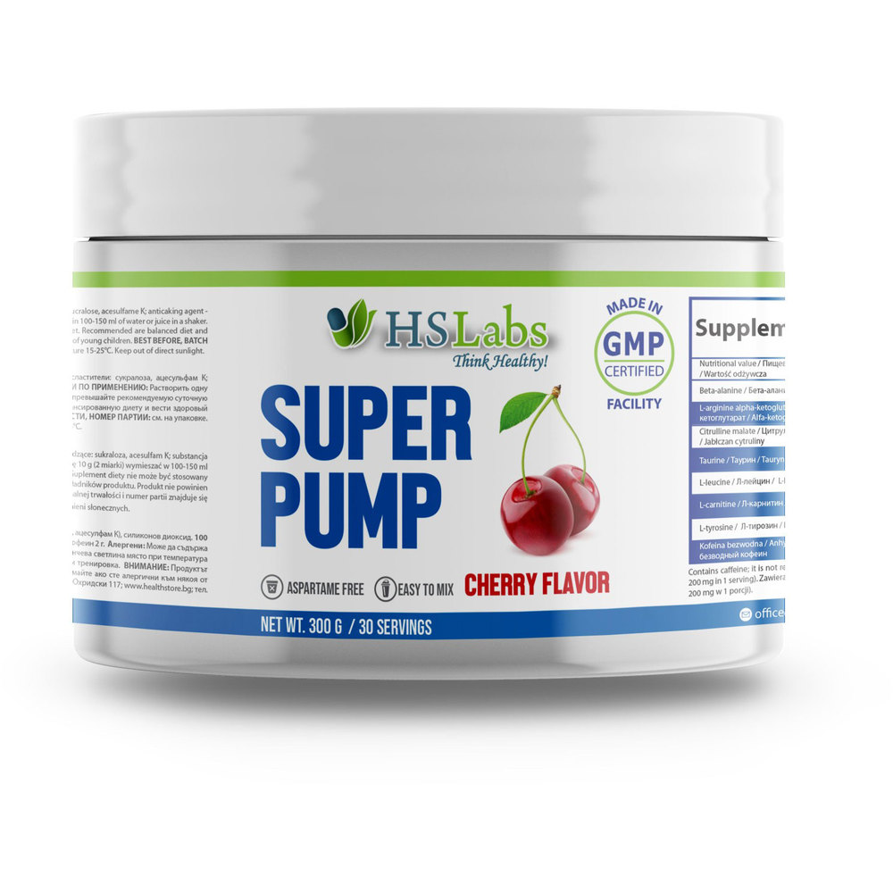 HS Labs Super Pump